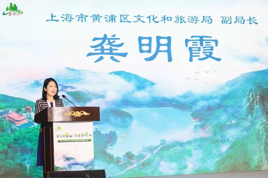 海市黄浦区文化和旅游局副局长龚明霞