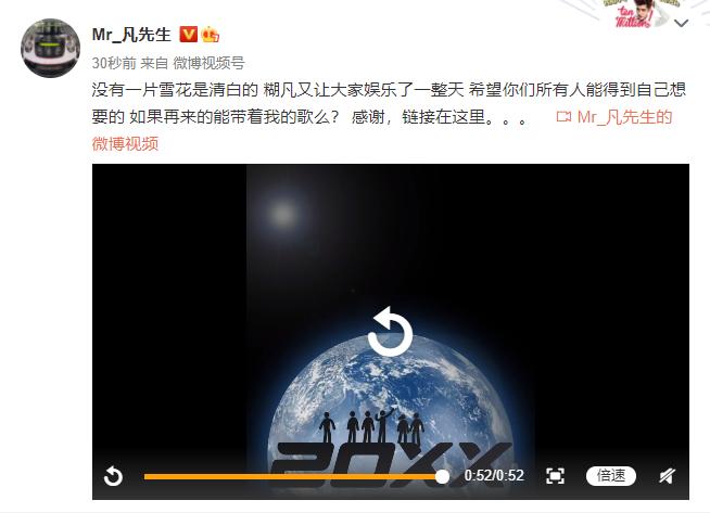 吴亦凡本人回应恋情绯闻:没有一片雪花是清白的