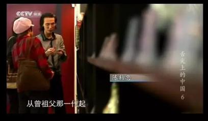 """""""千年人参,百年陈皮""""!用陈皮泡水喝,清香又解腻!"""