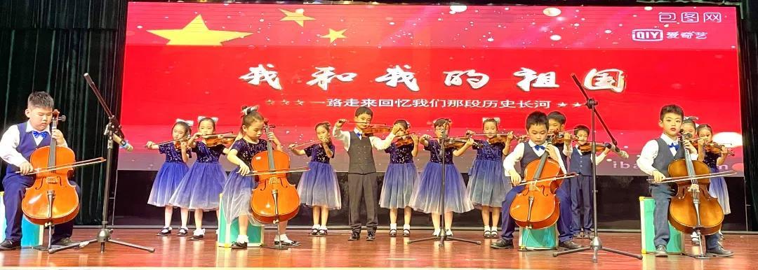 """东实小小弦乐团,平均年龄只有8岁,但各个都是英气十足的""""艺术家""""。"""