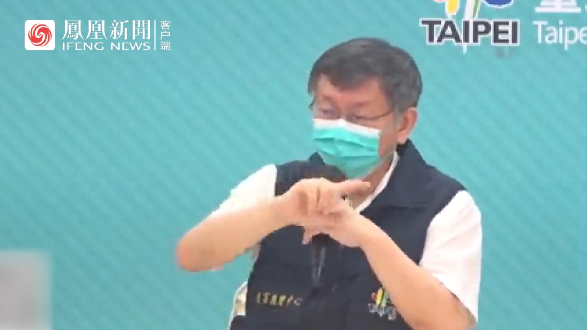 被问疫苗可混打?柯文哲:台湾只有阿斯利康,不用烦恼这问题