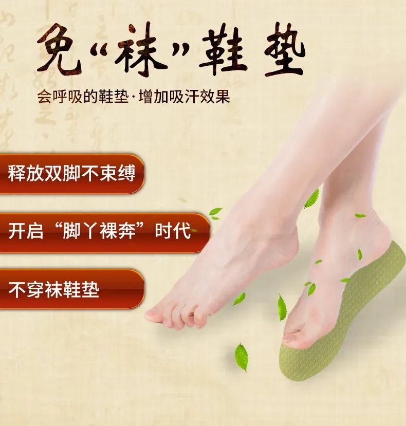 """双脚""""裸奔"""",不穿袜子全是因为有了它!让你远离脚气"""