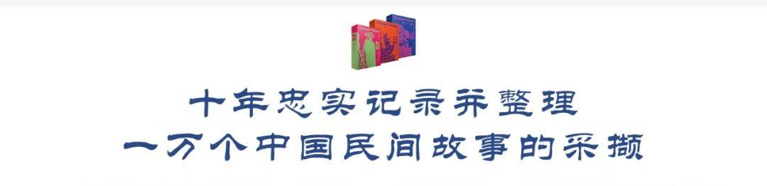 """花10年写中国版""""格林童话"""",惊艳央视,这个语文老师太牛了"""