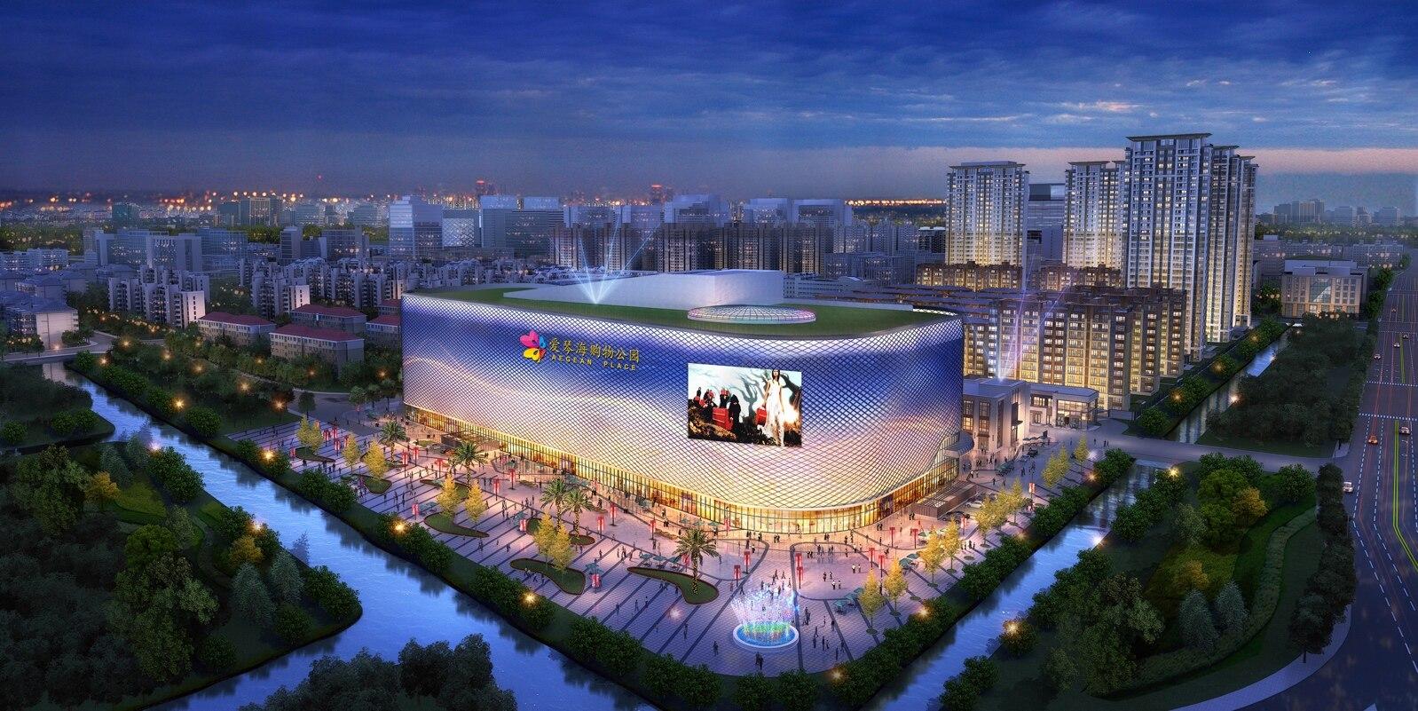 慈溪高新区爱琴海购物公园将于7月3日正式起航