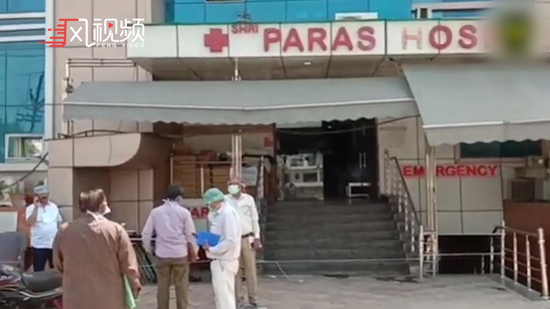 印度一医院模拟断氧演练致22人死亡