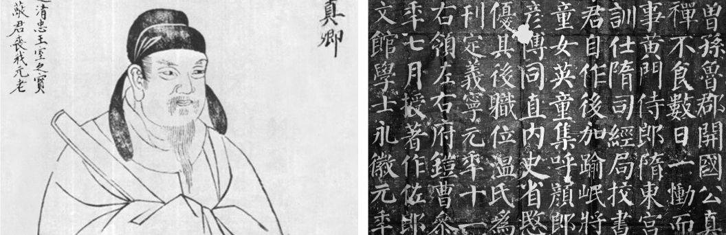 一纸江山一笔成,中国人的习字养性、诗书传家都在这了