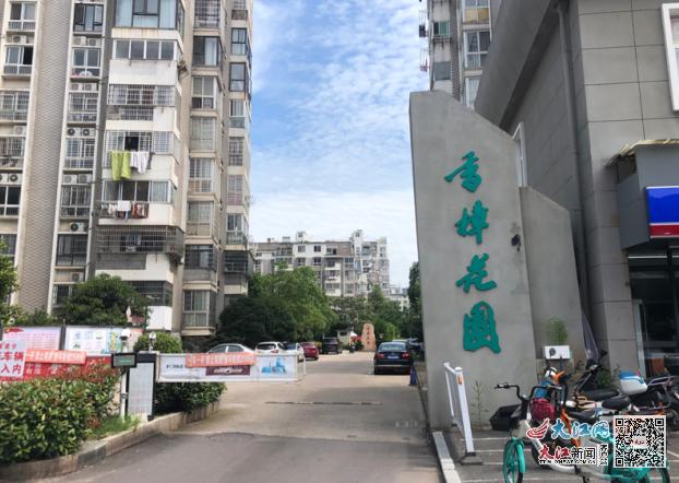 香樟花园小区(汪颖摄)