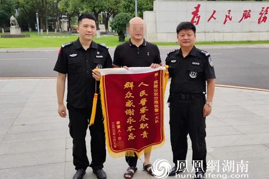 巡防战线的老黄牛——武陵公安处警防控一大队民警彭晋化