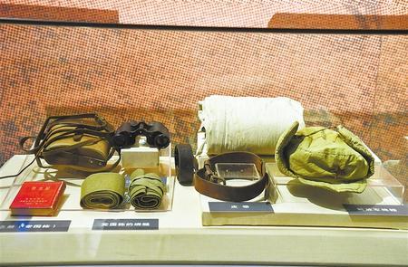 参加解放兰州战役的解放军战士穿戴过的衣物等