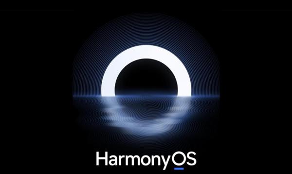 华为鸿蒙OS用户一周突破1000万 国产软件又涨疯了