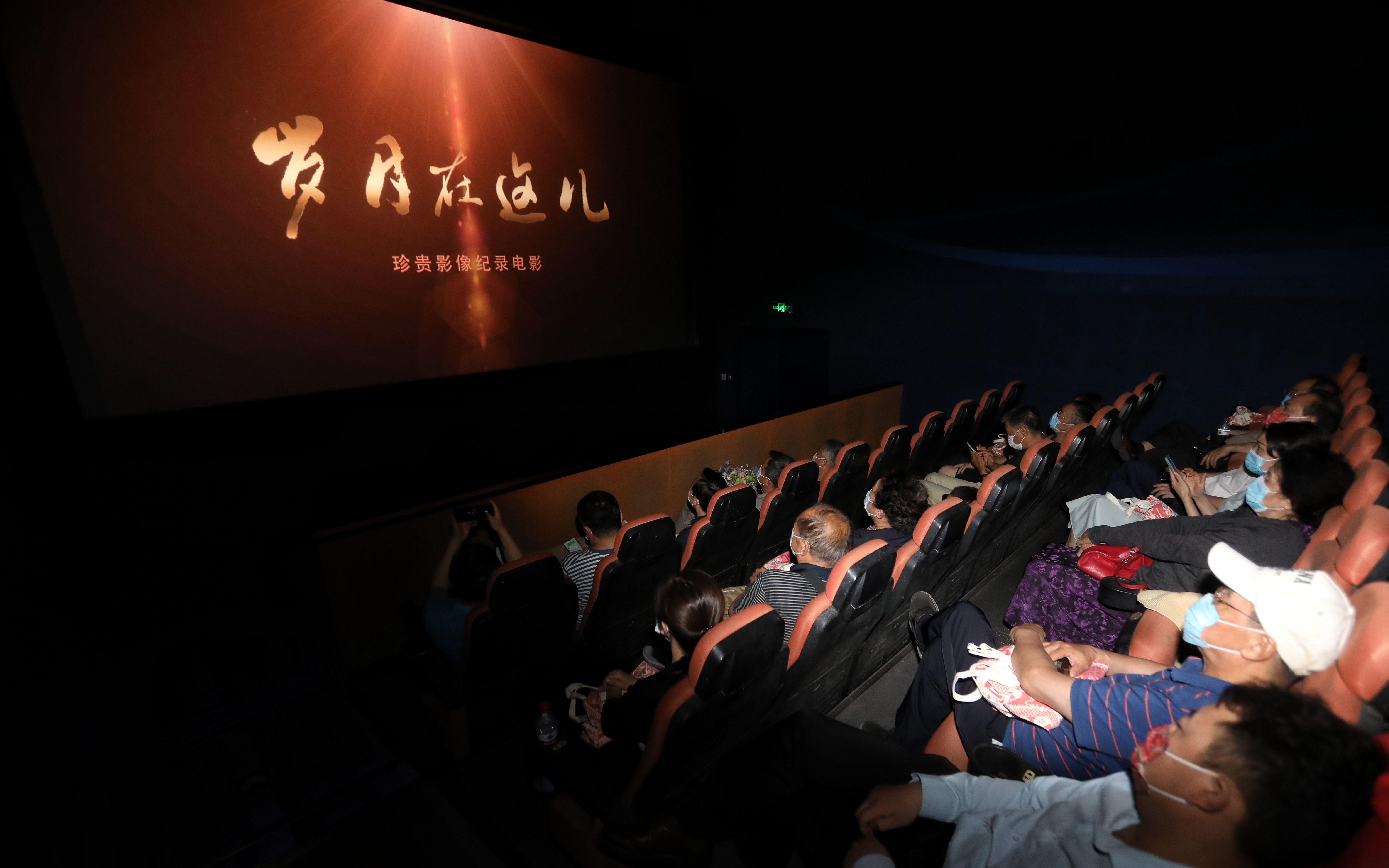 观众观看《岁月在这儿》。新京报记者王嘉宁摄
