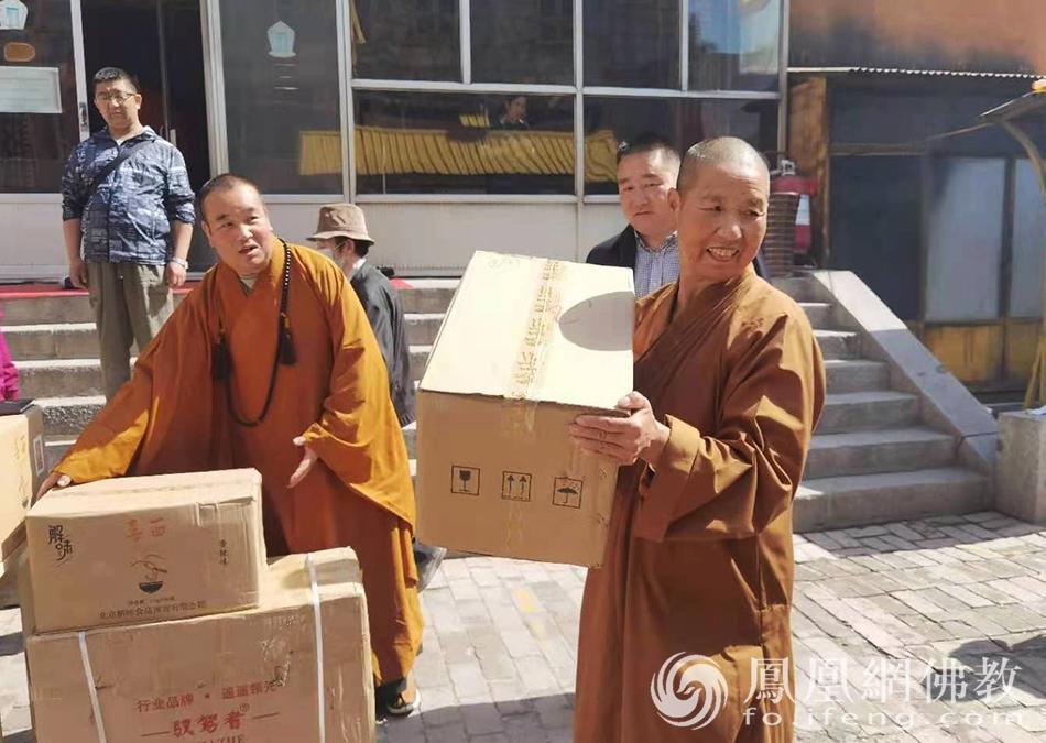 """慧海公益携手青海省佛教协会,为20家道场""""送健康"""""""
