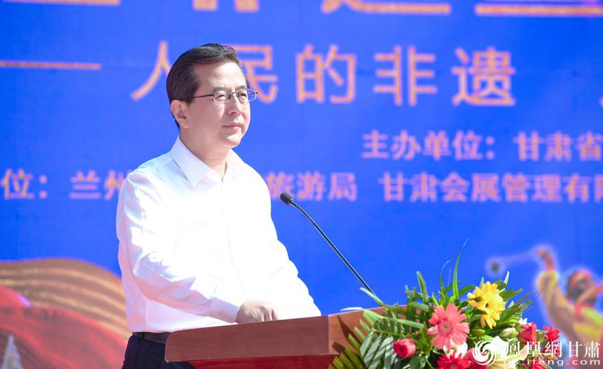 甘肃省文化和旅游厅党组书记、厅长陈卫中致辞 杨艺锴 摄