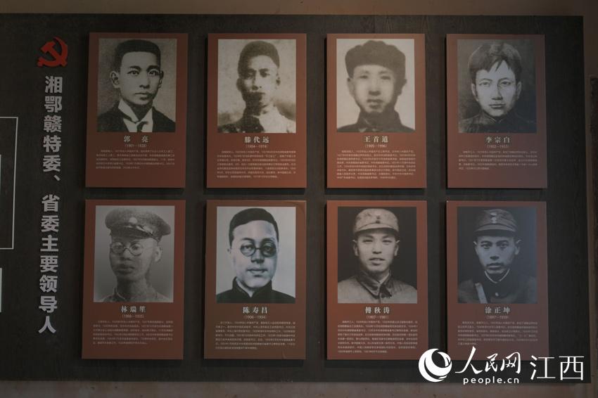 湘鄂赣特委、省委主要领导人。刘起福摄