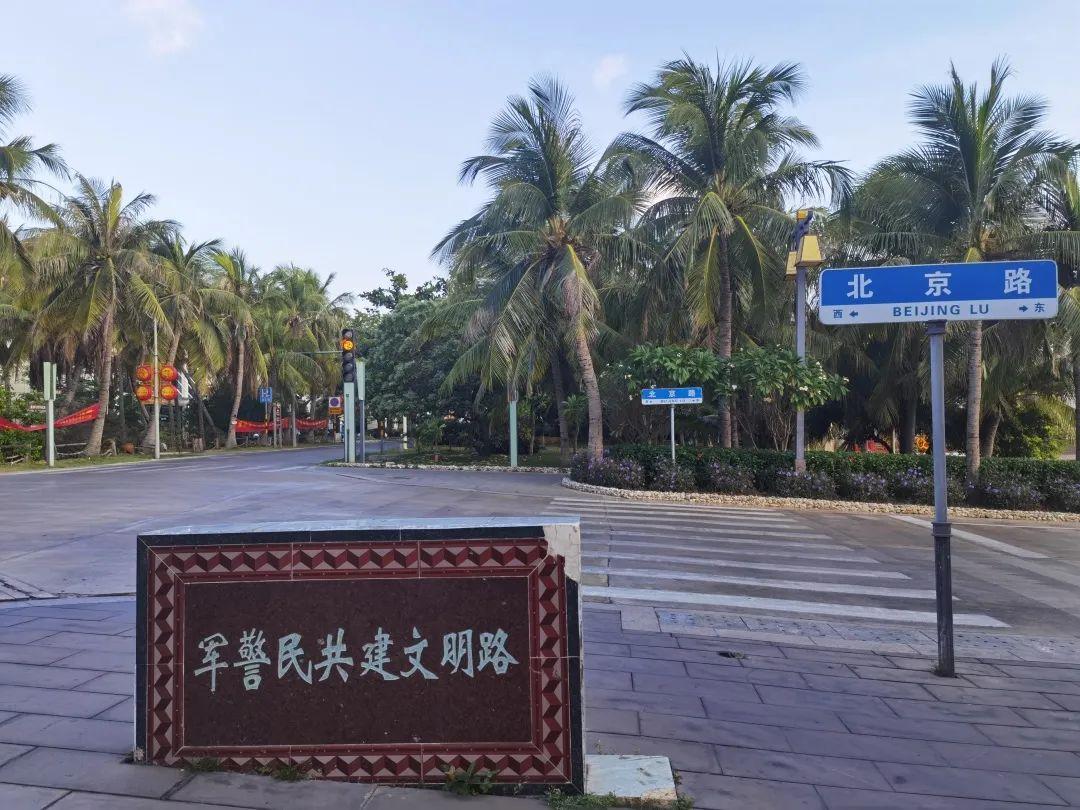 △ 永兴岛的主街道——北京路。