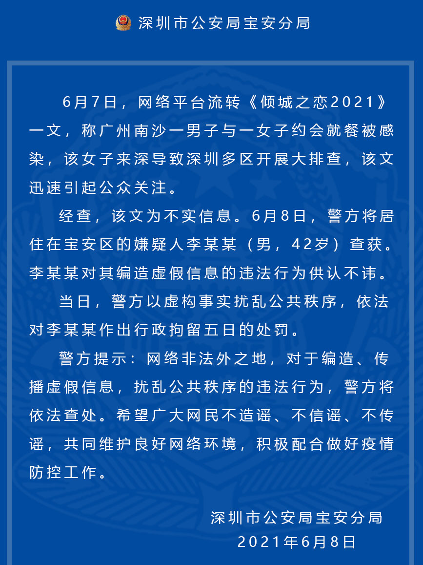 唐驳虎:广州外感染渠道都已暴露,接下来静待清零