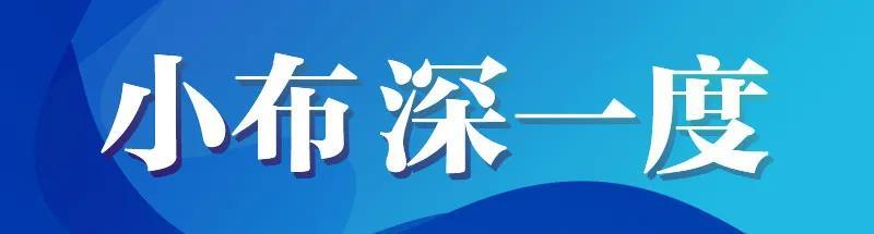 江南邹鲁 信义之城!央视1套60分钟,带你品味金华城!