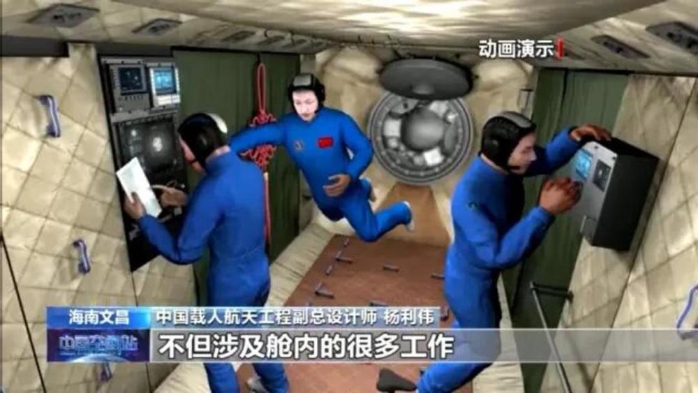 神舟十二号载人飞船计划于6月升空。(央视视频截图)