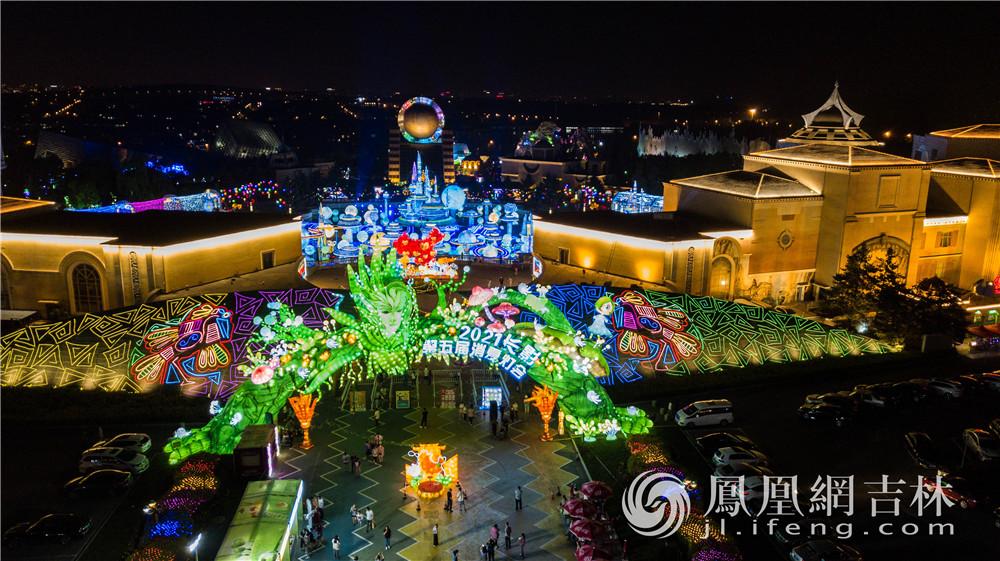 6月12日晚,长影灯会正式开幕。梁琪佳摄