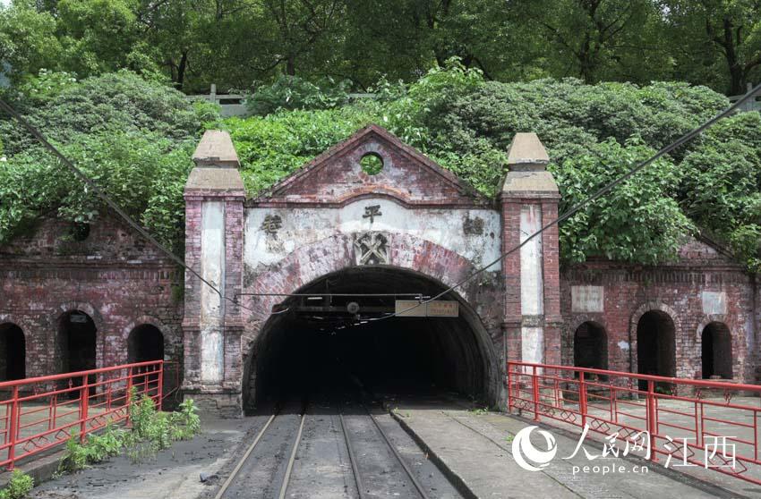 安源煤矿井口——总平巷。1922年9月14日,安源路矿工人大罢工从这里开始。 刘起福摄
