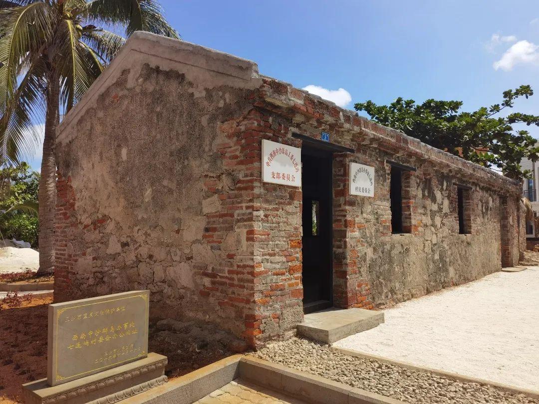△ 建于二十世纪六十年代初、用于边防巡逻、渔民生产生活的避风避险,后来成为七连屿村委会办公场所。
