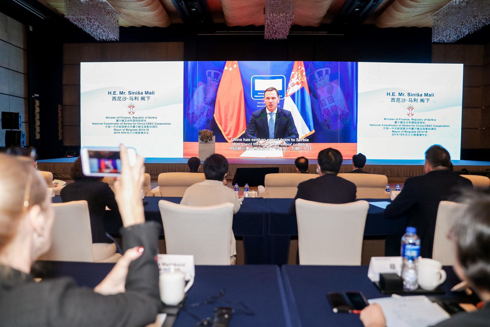 2021中国—中东欧国家市长论坛在宁波召开