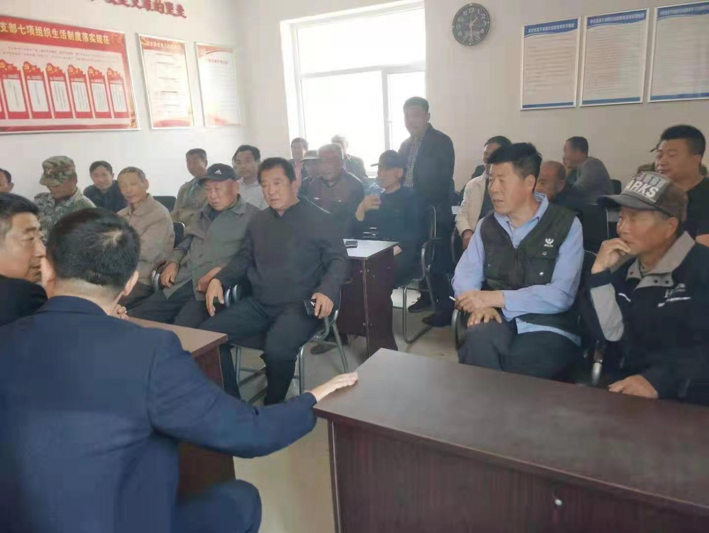 沈阳市法库县祝家堡村党支部 | 筑强堡垒,让党员的腰杆挺起来