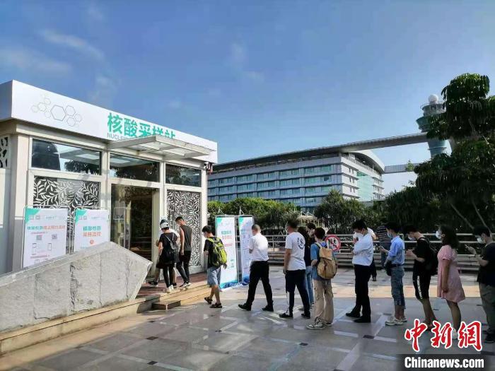 广州白云机场增设现场核酸检测点?最快4小时出结果 白云机场 供图