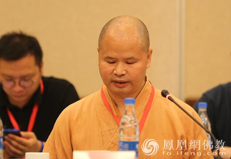 中国佛教协会副秘书长纯闻法师出席活动并发言(图片来源:凤凰网佛教)