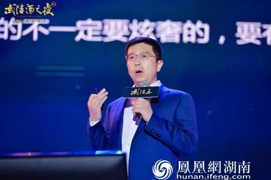 张毅超发布武陵王粉丝权益大升级