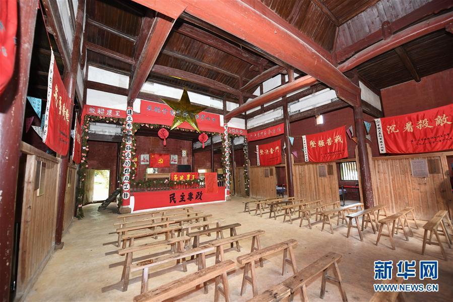 这是江西瑞金叶坪谢家祠堂内景(6月14日摄)。新华社记者 周密 摄