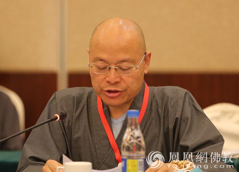 中国佛教协会副秘书长光泉法师发言(图片来源:凤凰网佛教)