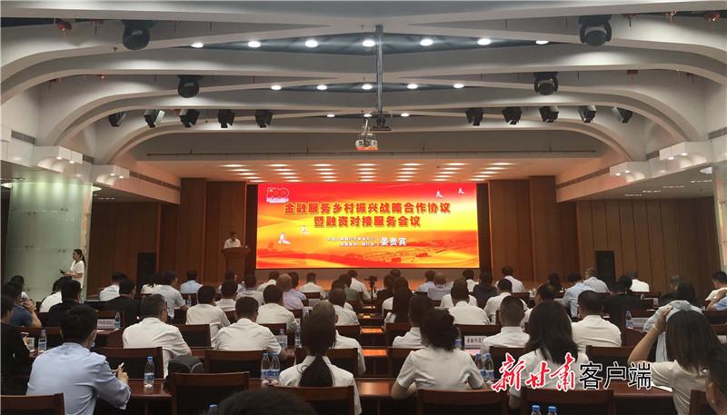 签约仪式现场 新甘肃·甘肃日报记者 杜雪琴 摄