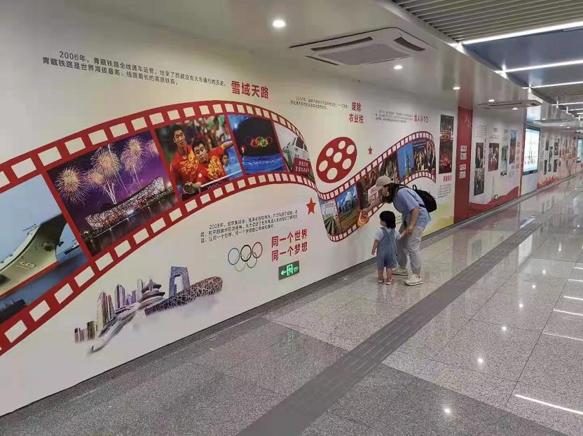 郑州地铁车站变成党史学习阵地 营造浓厚红色氛围