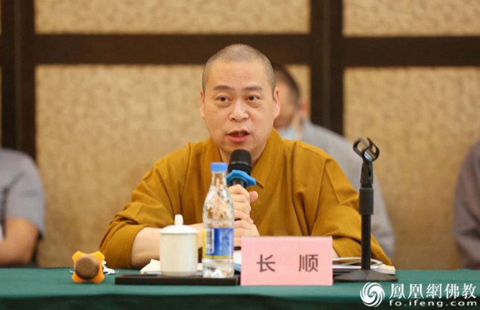 长顺法师宣读会议决议(图片来源:凤凰网佛教 摄影:王子轩)