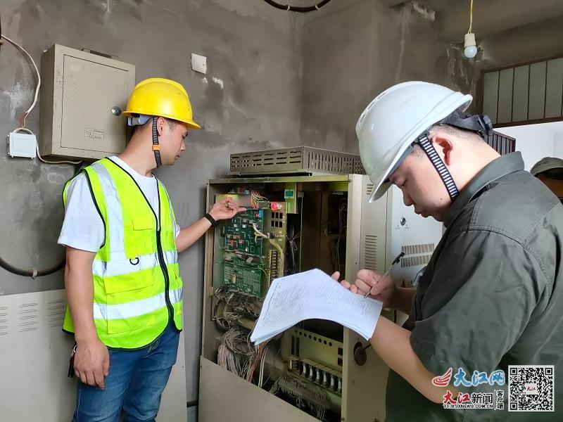 工作人员记录检查项目