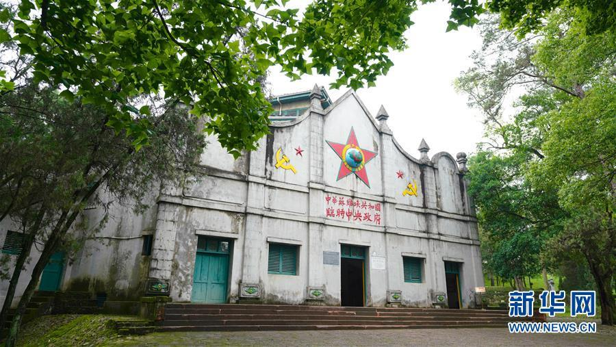 这是位于江西瑞金的第二次全国苏维埃代表大会会址(5月27日摄)。新华社记者 胡晨欢 摄