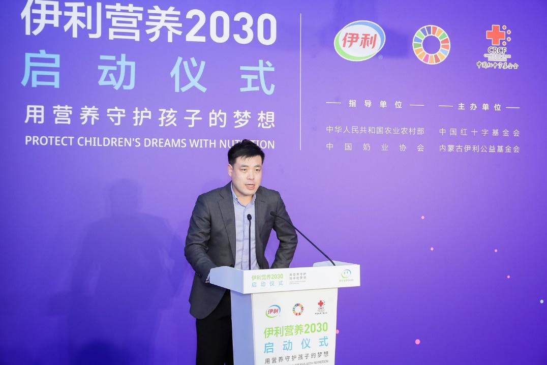 """(商道纵横项目经理李楠先生发布""""伊利营养2020""""项目评估报告)"""