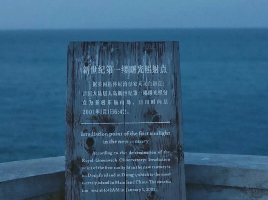 在舟山,我实现了海鲜自由