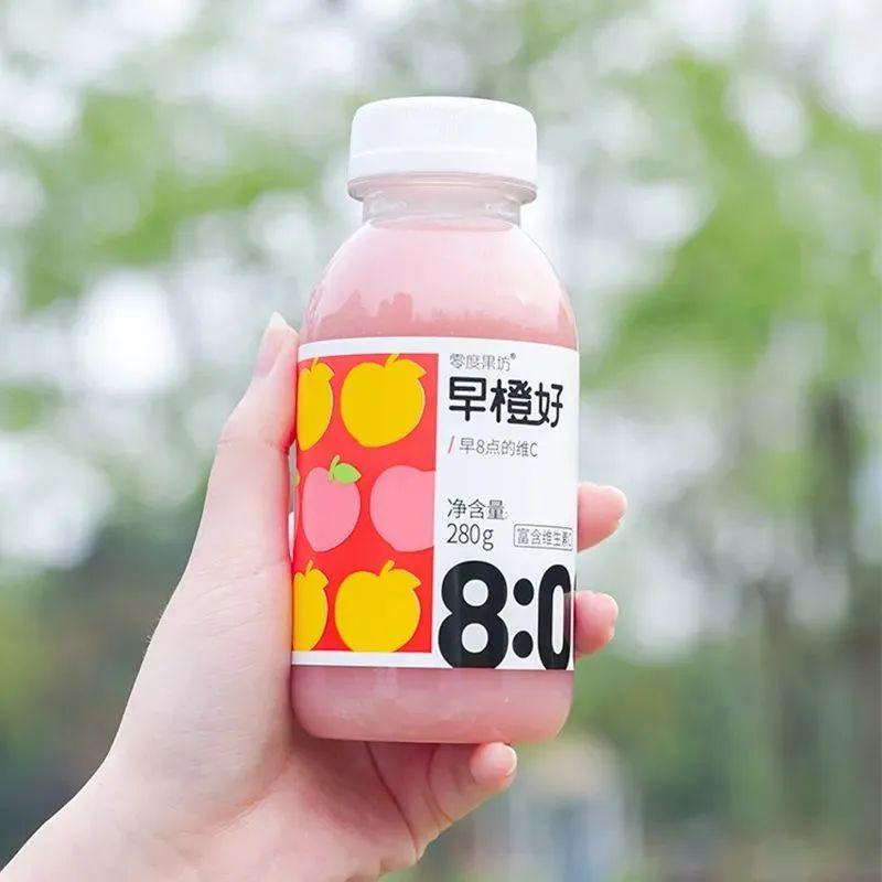 一瓶装下了大半个水果店!100%纯正果汁,酸甜清爽还解暑