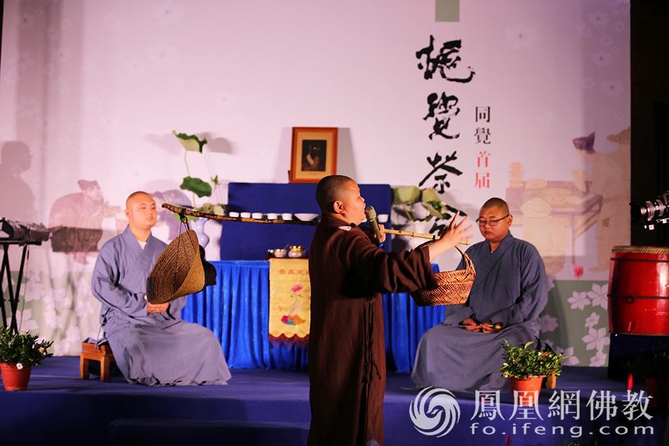 栀觉茶会(图片来源:凤凰网佛教 摄影:太仓同觉寺)