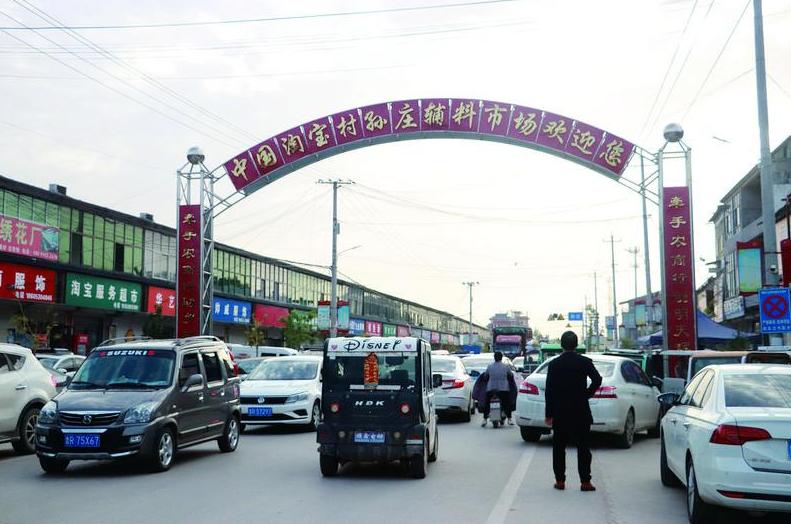 5月23日,山东省曹县大集镇孙庄村的服装辅料市场。新京报记者 吴采倩 摄