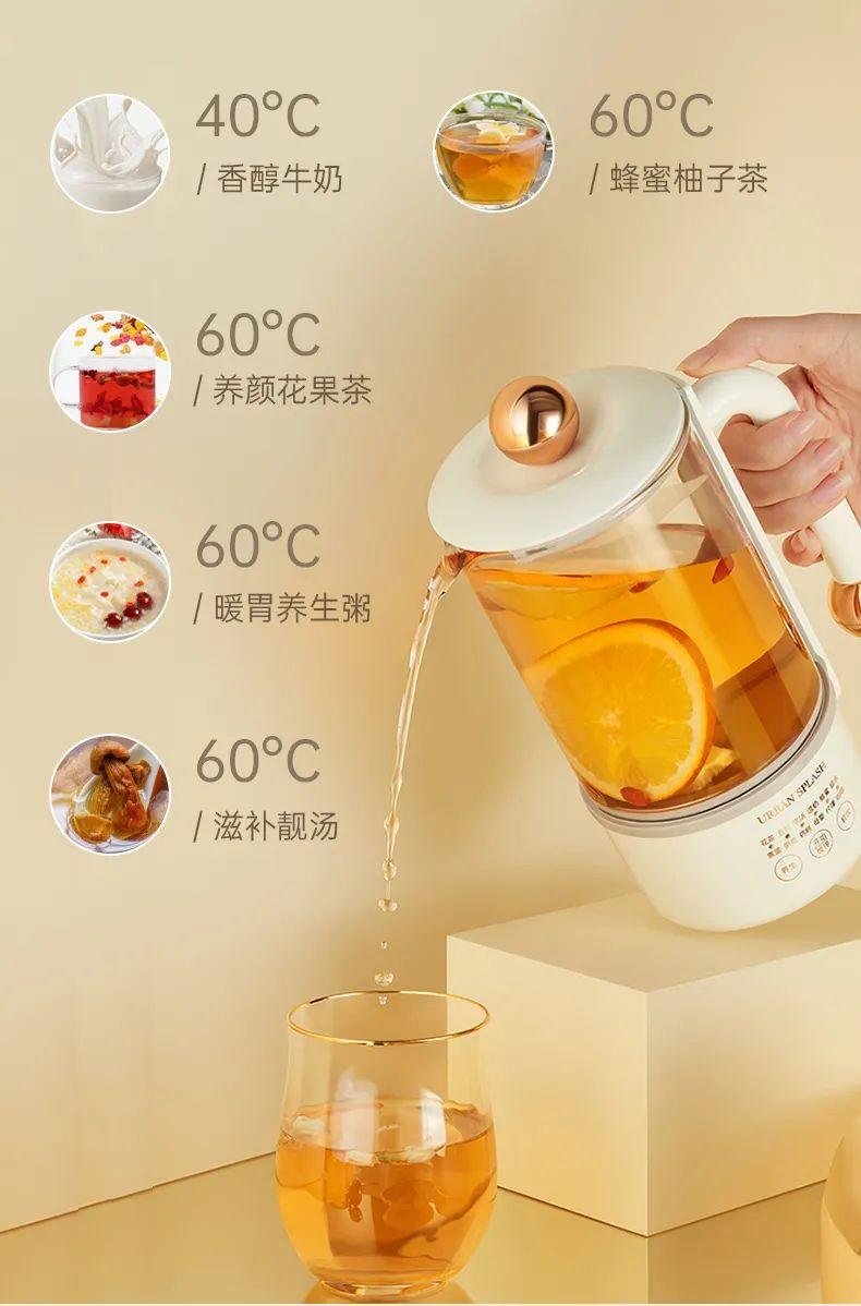 夏天高温,食欲不振?家里备个它,功能多样,喝出好身体