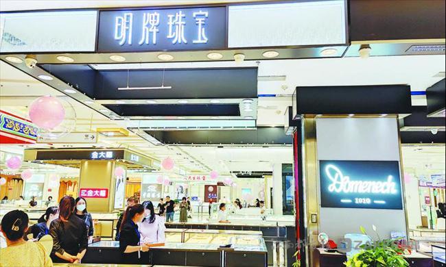 """4700元买的黄金项链仅有6克 南昌万达广场""""明牌珠宝""""被投诉"""