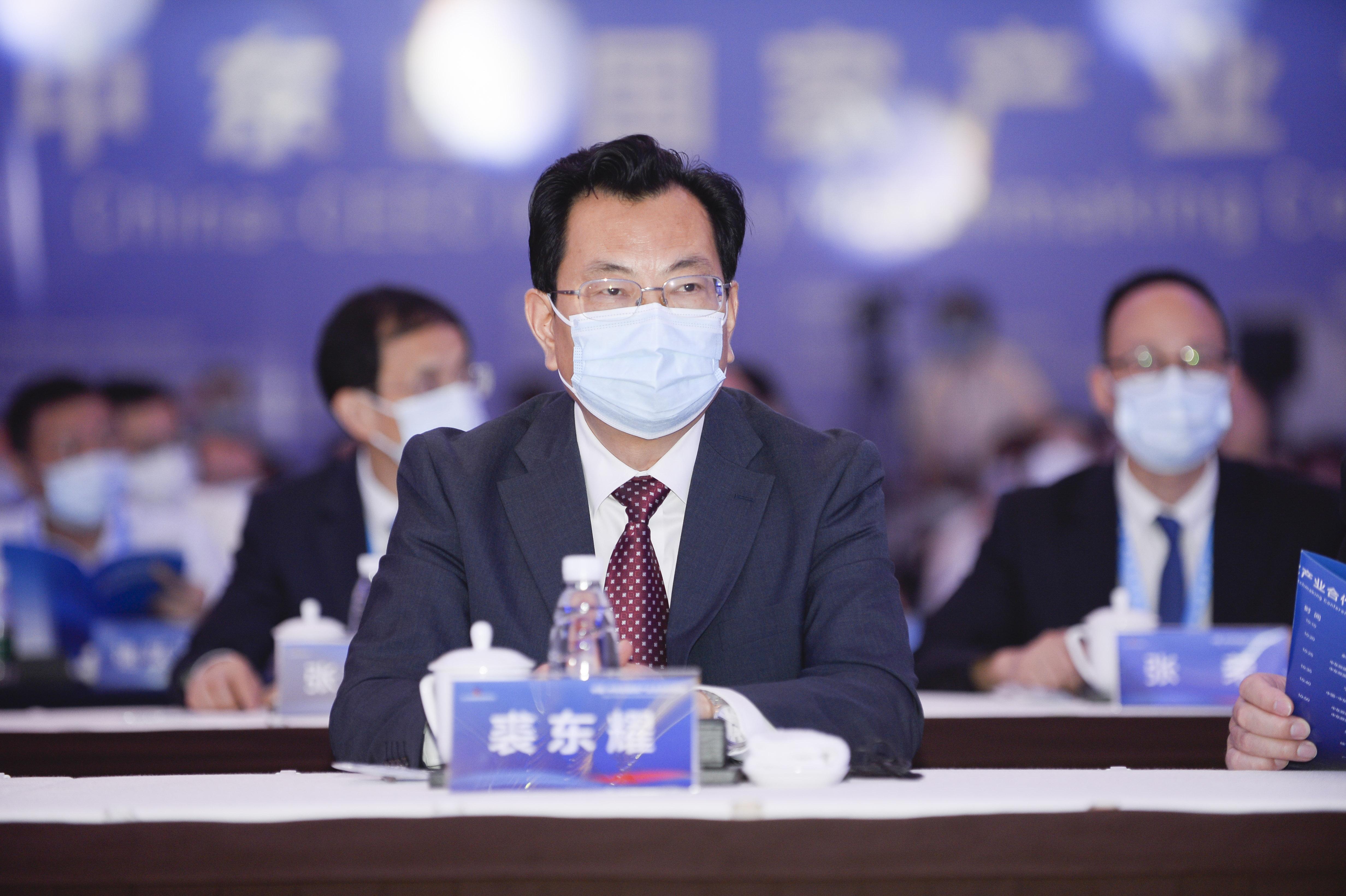 17个项目 总投资78.3亿元     中国-中东欧国家产业合作对接会在余姚举行