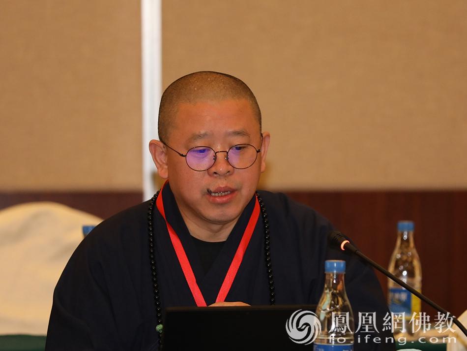 中国佛教协会副会长纯一法师发言(图片来源:凤凰网佛教)