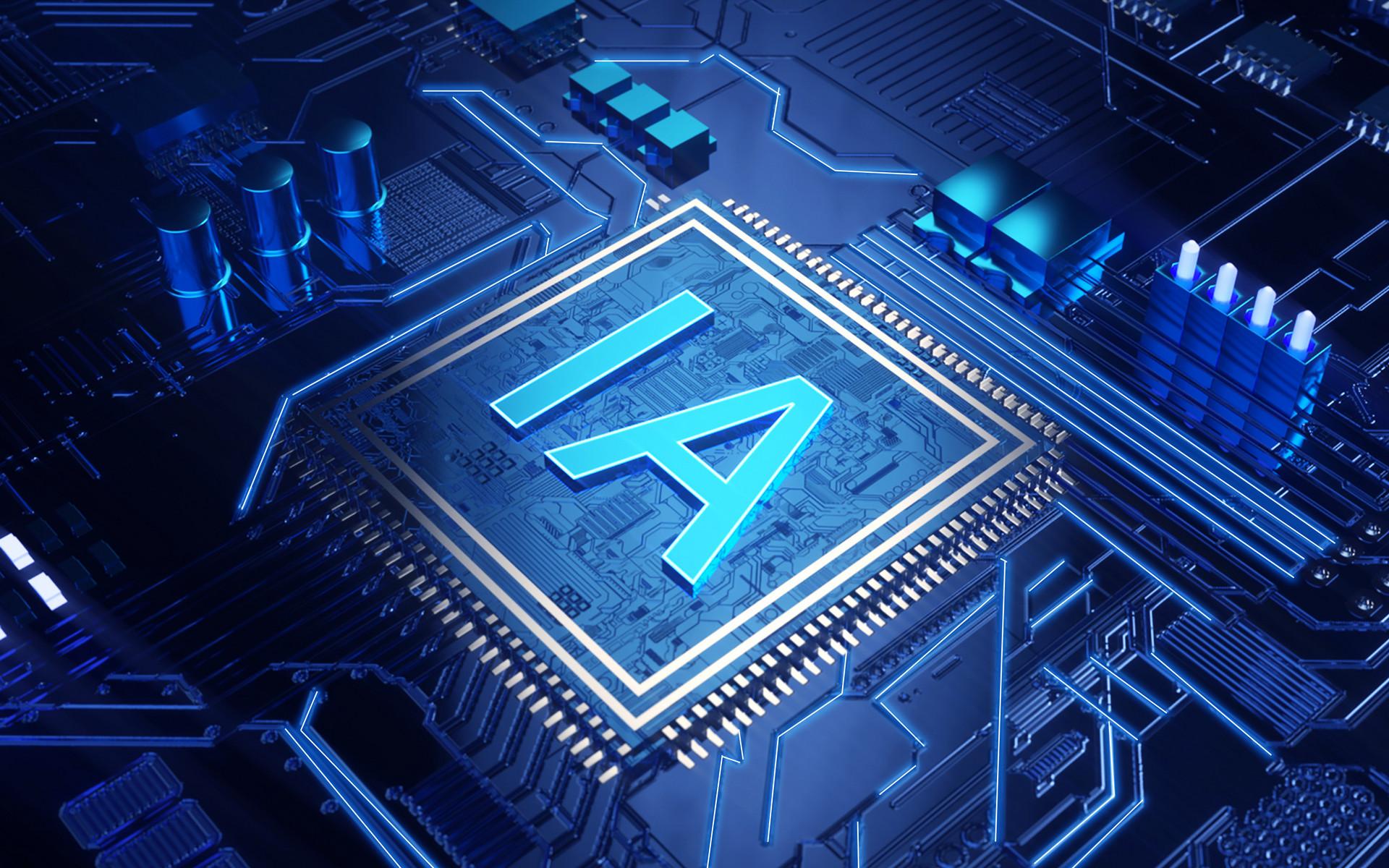 智创未来 全球人工智能视觉产业与技术大会将在青开幕