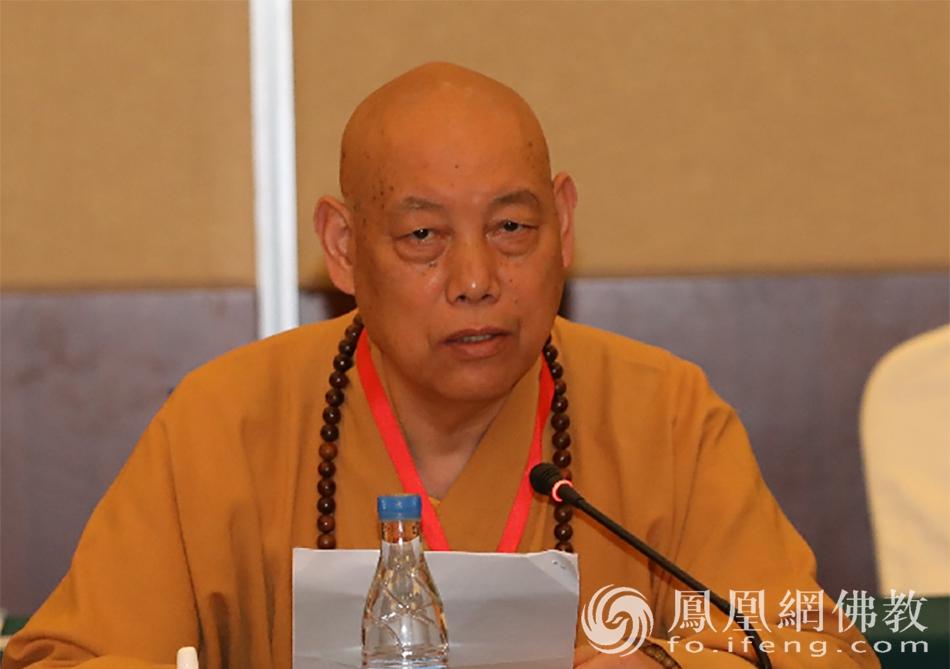 中国佛教协会副会长道慈法师发言(图片来源:凤凰网佛教)