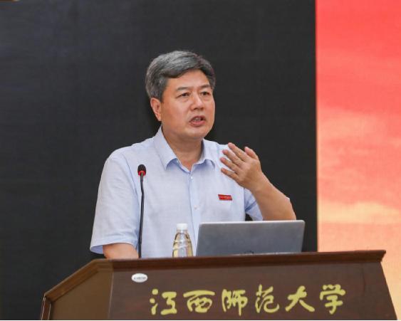 盈禾体育官网举行党史学习教育专题报告会