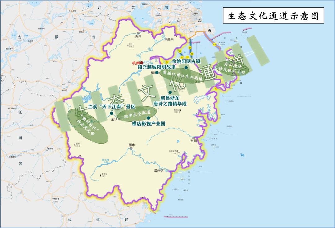 衢州纳入义甬舟开放大通道建设,迎来重大机遇